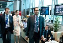 Событийный маркетинг Экономический форум
