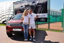 Событийный маркетинг Land Rover