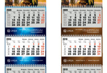 Полиграфия календарь-трио на пружине