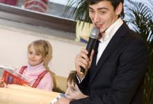 Событийный маркетинг мероприятия для детей