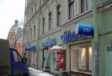 Монтаж и оборудование Citi bank