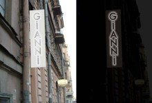 Монтаж и оборудование Gianni