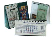 Полиграфия перекидные календари