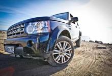 Событийный маркетинг, тест-драйвы тес-драйвы, Land Rover