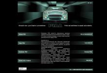 Дизайн веб-сайты