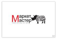 Дизайн логотипы