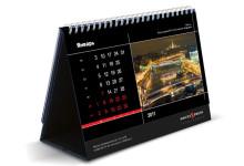 Полиграфия календари- домики