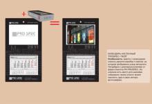 Дизайн, календари настенные календари настенные