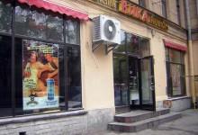 Off - trade media Комсомола, 13