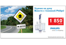 Дизайн рекламные щиты и банеры